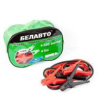 Пусковые провода BELAUTO BP80 800А 6м