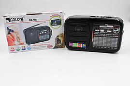 Радио RX 918 (60)