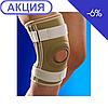 Бандаж на колено с силиконовым кольцом и спиральными пластинами, неопреновый (Osd)