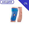 Ортез на коленный сустав неопреновый со спиральными ребрами NS-706  (Тайвань) (Ortop)