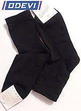 Чоловічі шкарпетки МАХРОВИЙ слід Elegant 25,27,29 розмір