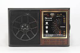 Акустическая система Golon RX-9922 FM радиоприемник