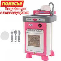 """Игрушка посудомоечная машина детская """"Carmen №1"""" (вода+звук эффект..) (57891), Полесье"""