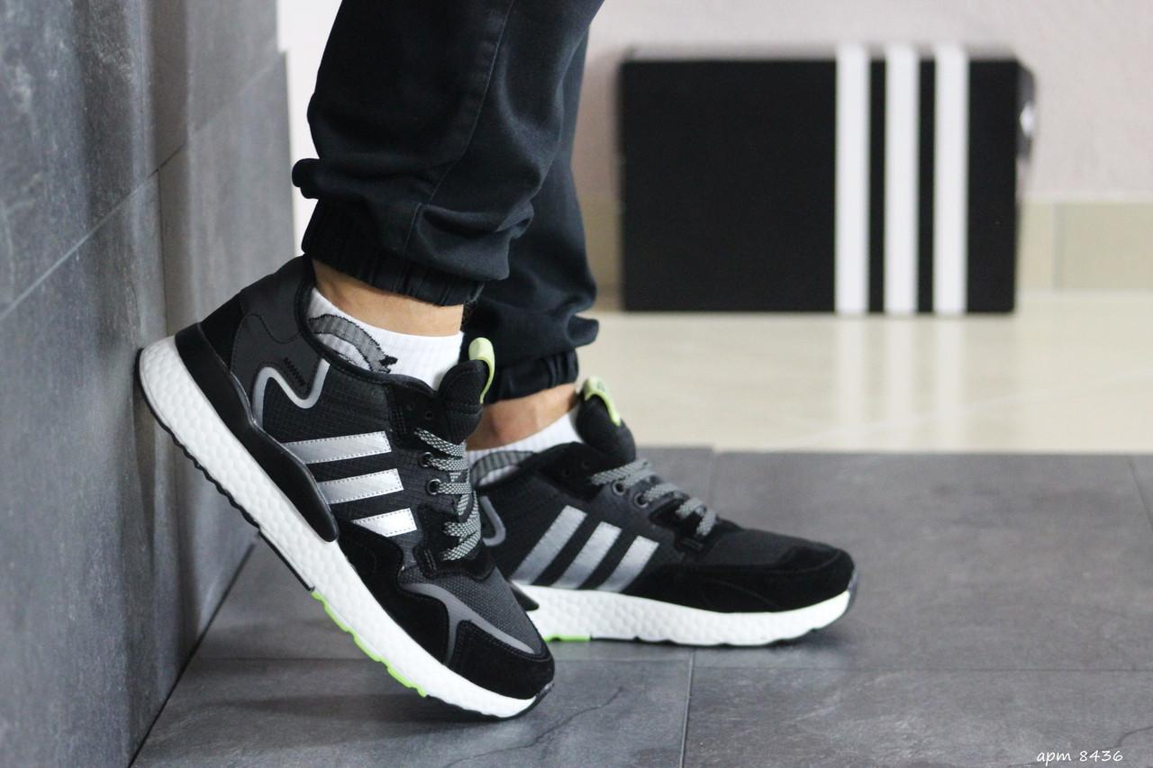Кроссовки мужские адидас черные с серымдемисезонные (реплика) Adidas Nite Jogger Boost