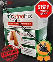 Ортофикс (OrthoFix) саше от вальгуса стопы и косточки 19357