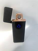 Сенсорная USB зажигалка Lighter