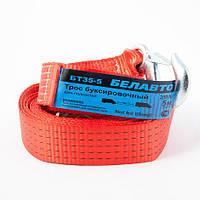 Трос буксировочный BELAUTO BT35-5 3,5т 5м сумка