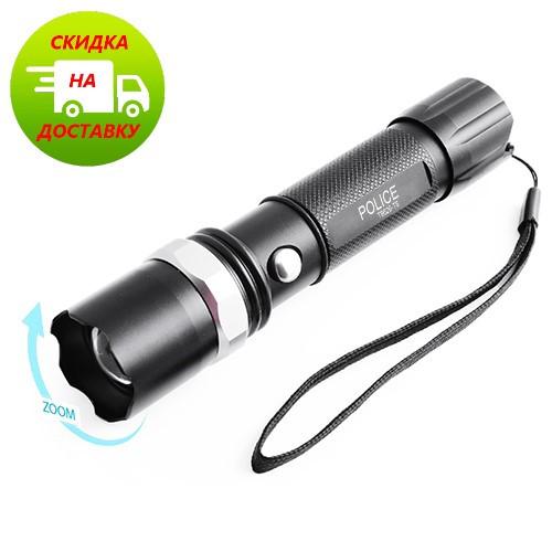 Ручной мощный фонарик с регулировкой фокуса BAILONG BL-T8626