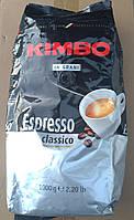 Кофе Kimbo Espresso Classico в зернах 1 кг  в зернах арабика 70% робуста 30%