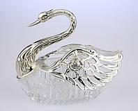 Конфетница в виде лебедя MCA Vizyon из мельхиора с посеребрением, фото 1