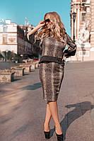 Женский костюм / ангора софт / Украина 40-02110, фото 1