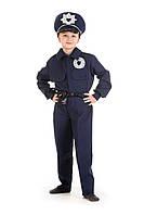 Детский костюм Полицейского, рост 120-130 см