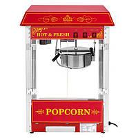 Профессиональный попкорн-автомат, регулируемый, 230 В, 1,6 кВт, красный