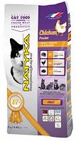 Корм Natyka Cats Adult с курицей для взрослых кошек всех пород 2 кг
