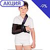 Детский бандаж на плечевой сустав (косынка)  Т-8191Д Evolution (Тривес)