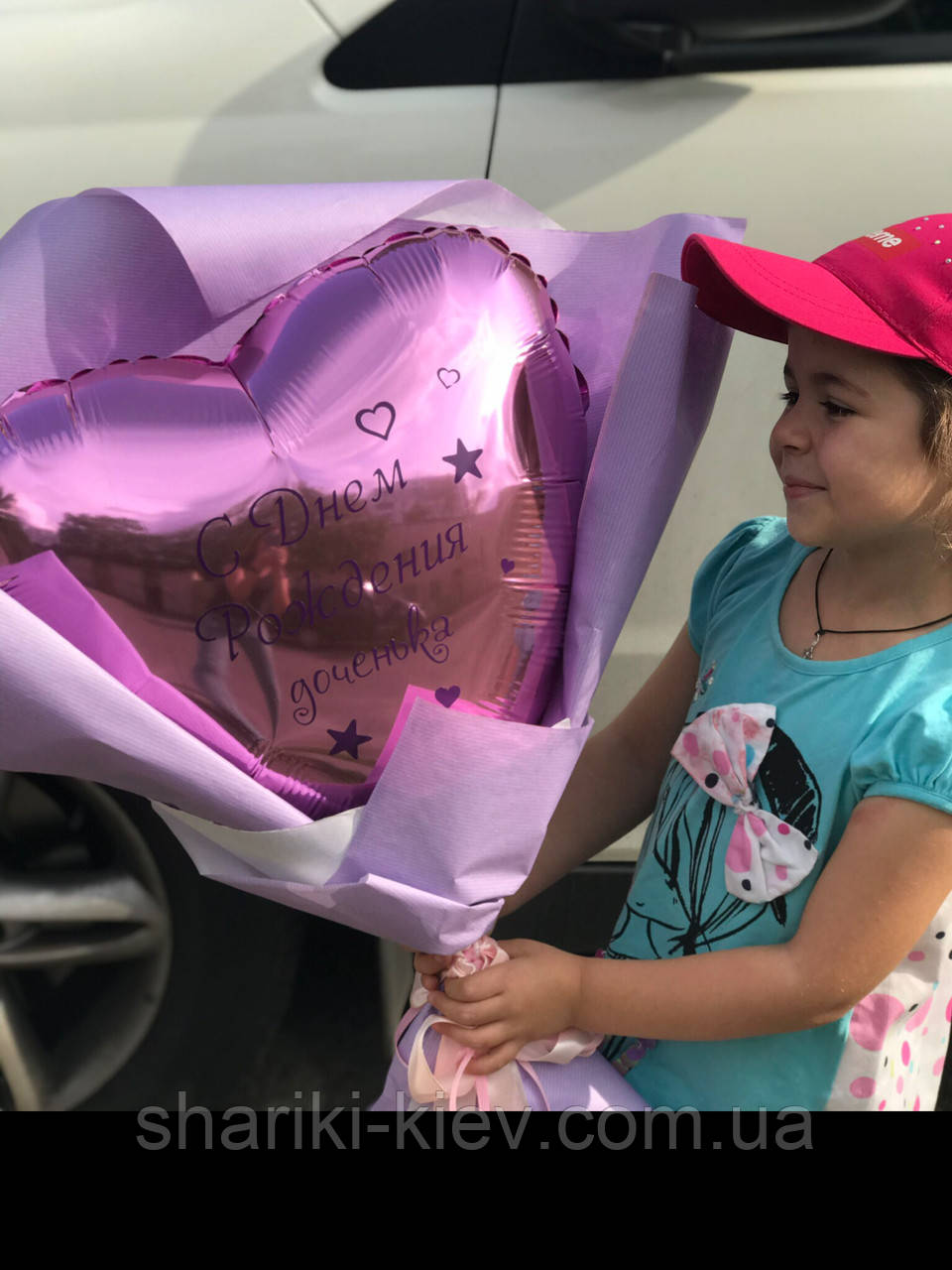 Букет С Днём Рождения доченька