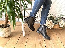 Ботинки 2051.1
