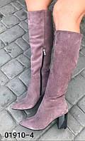Женские сапоги из натуральной замши сиреневого цвета на устоичивом каблуке средней высоты