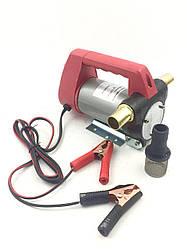 Насос для перекачки дизельного топлива 24 Вт 55 л/мин Lex  LXPD-24