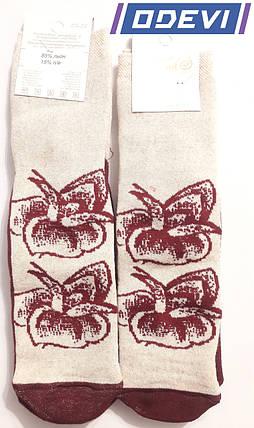 Льняные женские носки  фирмы Elegant 23-25 размер, фото 2