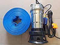 Дренажно фекальный насос  WQDS + Шланг10м