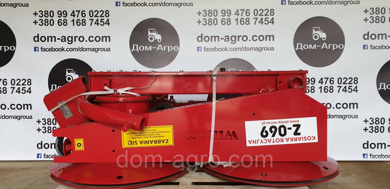 Косарка роторна Wirax Z-069 1,85 м
