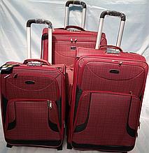 Комплект чемоданов 3 в 1 !