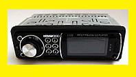 Автомагнитола Kenwood 1125 USB, SD, FM, AUX