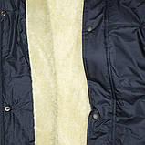 Куртка мужская зимняя на на овчине р.48, фото 3