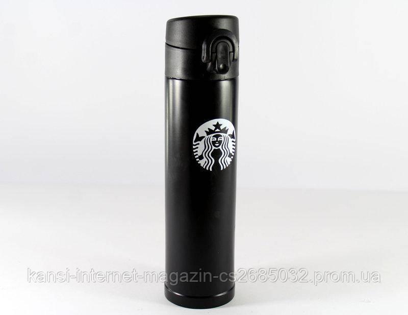 Термос Starbucks 350мл, термокружка старбакс