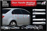 Хром накладки на ручки Opel Antara 2012+