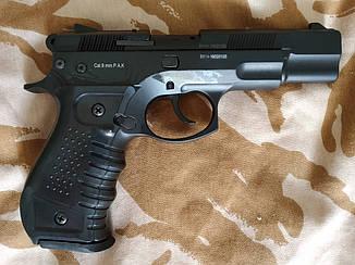 Сигнальный пистолет Blow C 75 с дополнительным магазином, фото 2