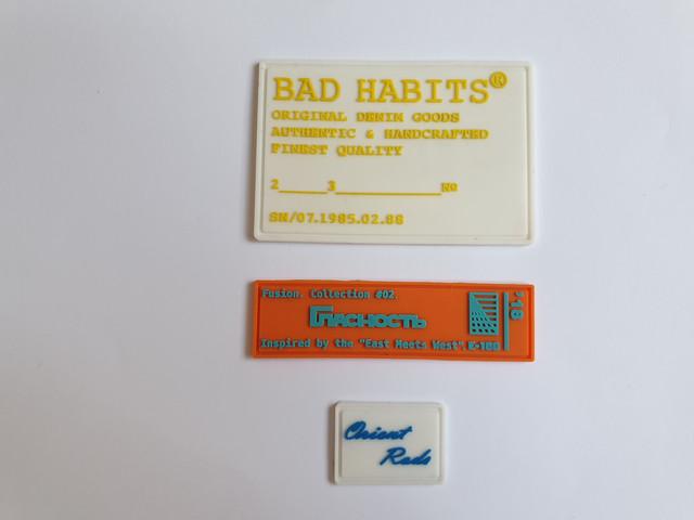 резиновые шильды и этикетки на заказ