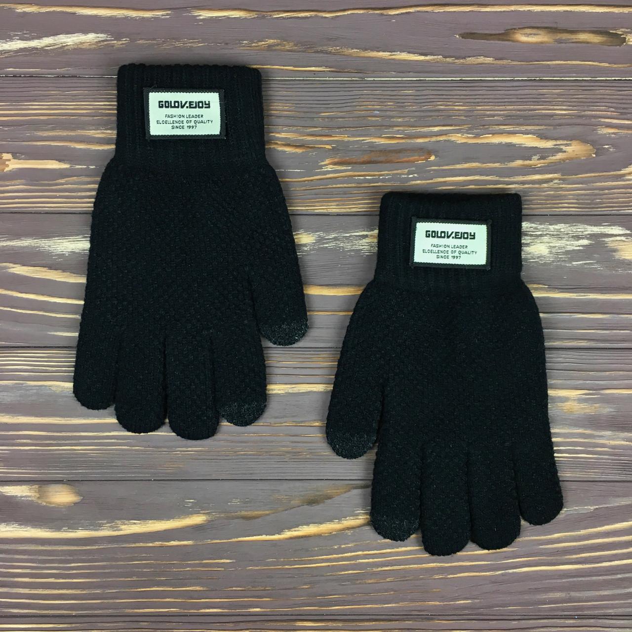 Черные сенсорные перчатки