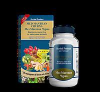 Растительный аювердический препарат для снижения веса MED MANTHAN CHURNA
