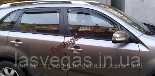 Ветровики Kia Sorento 2009-2014-> EGR