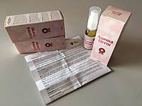 Гель от грибка Normaderm, нормадерм, norma derm мазь от грибка, норма дерм крем купить в украине