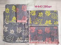 Полотенце кухонное махровое размер 35*70 см - листья ликвидамбара