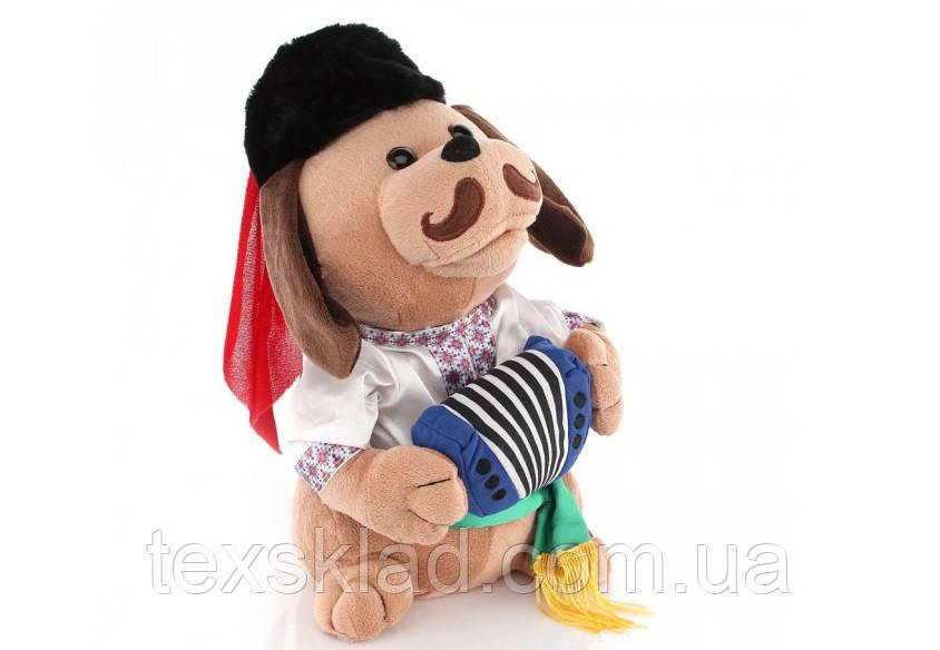 Поющая игрушка Пес Ловелас Козак (песня - Никто тебя не любит так как Я!!!)