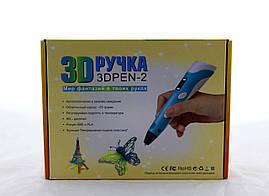 Ручка для рисования  3D pen ручка