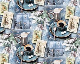 Бумага подарочная новогодняя 70*100 см / Рождественский кофе