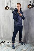Мужской спортивный костюм тройка