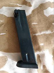 Магазин для стартового пистолета Ekol Aras Compact