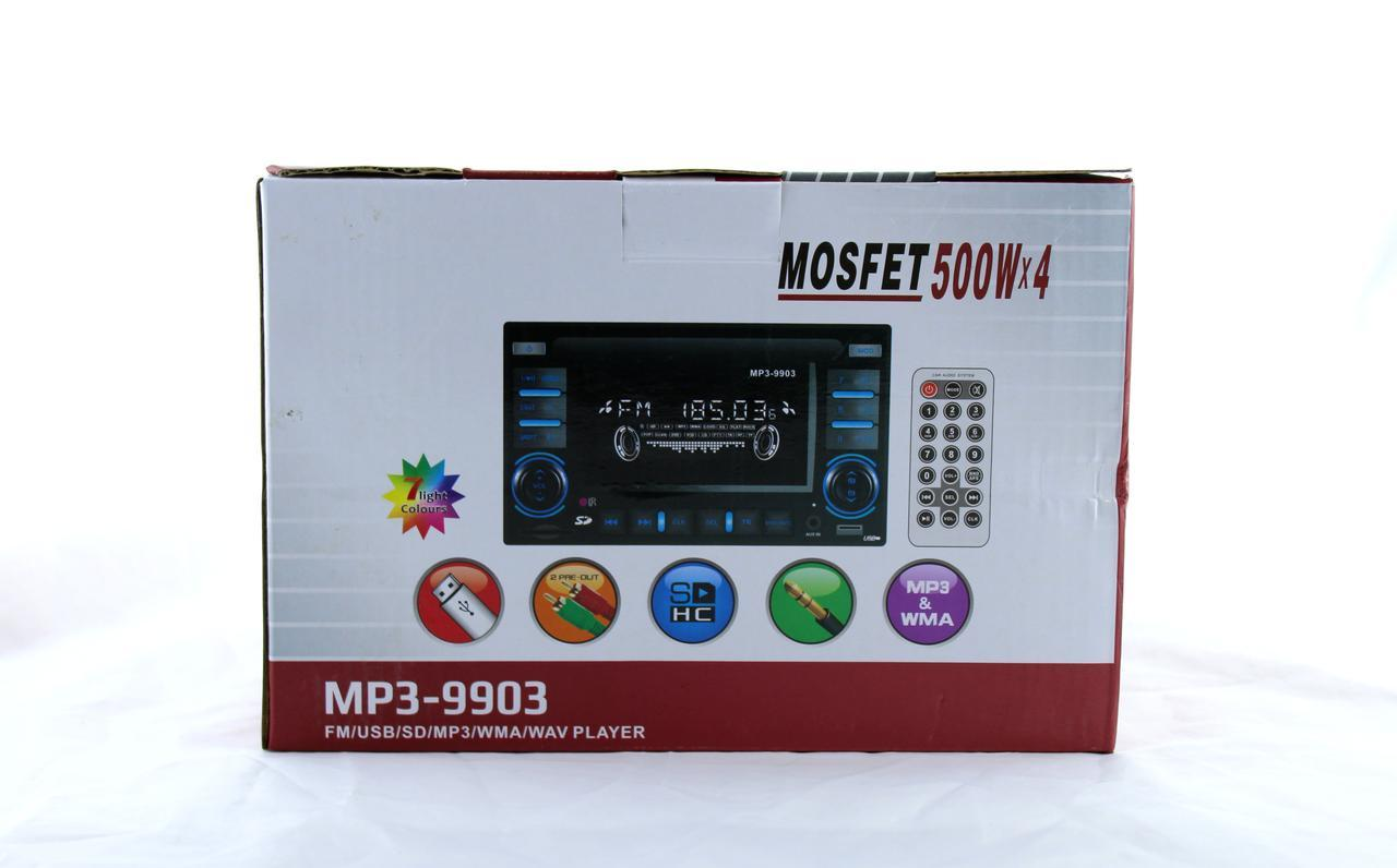Автомагнітола MP3 9903 2DIN