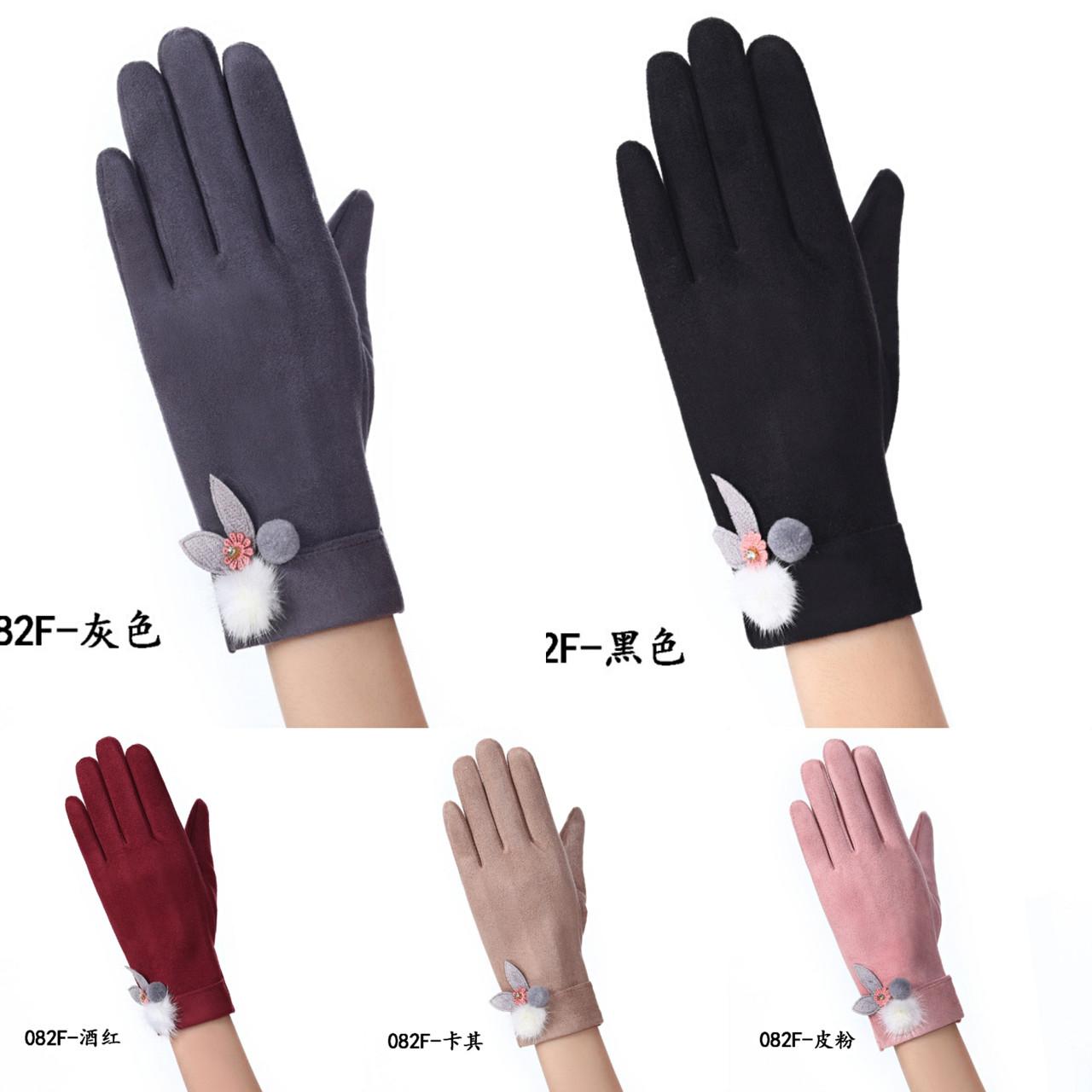 Замш с сенсором качество женские перчатки для работы на телефоне плоншете стильные только оптом