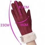 Замш с сенсором качество женские перчатки для работы на телефоне плоншете стильные только оптом, фото 7