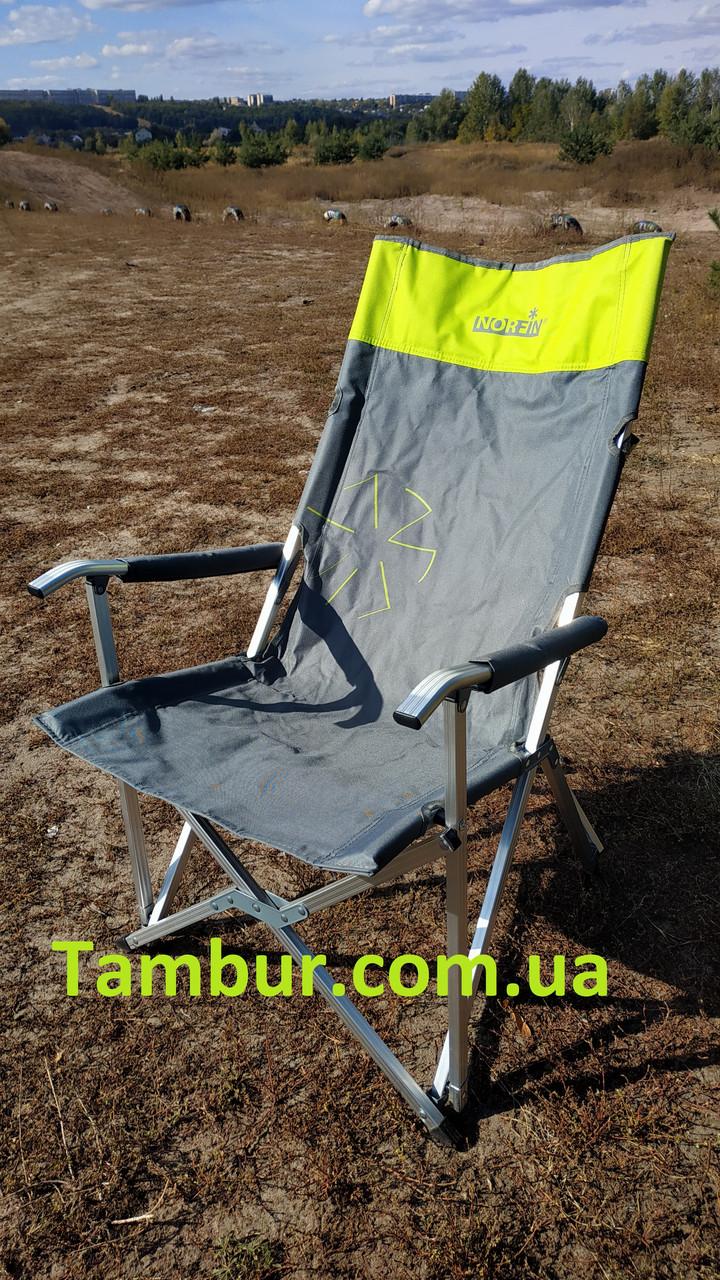 Кресло складное Norfin Vaasa