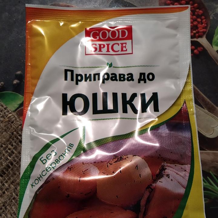 """Приправа для юшки """"Good spice"""" 20 гр"""