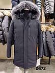 Мужская классическая зимняя куртка с  Dauntless 671, фото 2