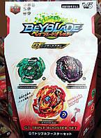 Beyblade B-149 GT Triple Booster Set-Lord Spriggan,Dread Bahamut,Slash Dragon
